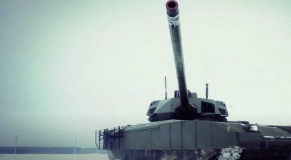 Im chinesischen Sohu: Jetzt hat Russland wieder einen Vorteil in der Panzerrüstung