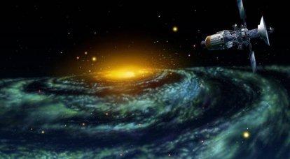 La cosmonautica ha un futuro senza limiti e le sue prospettive sono infinite, come l'Universo stesso (S. P. Korolev)