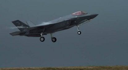 """El Congreso de los Estados Unidos calificó el programa de caza F-35 como un """"agujero negro""""."""