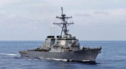 अमेरिकी नौसेना ने यूएसएस लैबून (DDG58) URO विध्वंसक को काला सागर में भेजा