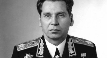 Ogarkov Doctrine in the Past and Present