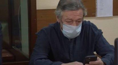 非難の筋が立場を強める:事故後に公開されたエフレモフの新しい映像