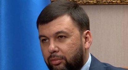 DPR의 수장은 우크라이나의 새로운 침략에 대비 한 행동 계획의 존재를 발표했습니다.