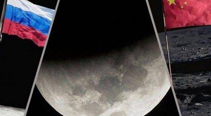 La Cina porterà la Russia sulla Luna?