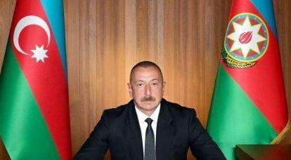 Aliyev: Türk kardeşler bize destek için F-16 savaşçılarını bıraktı