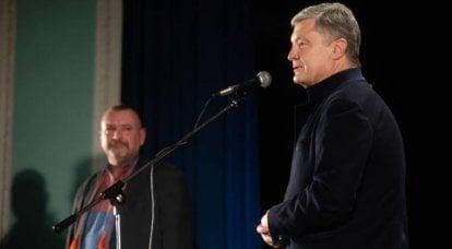 """""""स्टॉप पुतिन"""": पोरोशेंको ने डोनबास में """"बेराकटर्स"""" और """"जेवेलिन"""" भेजने का आग्रह किया"""