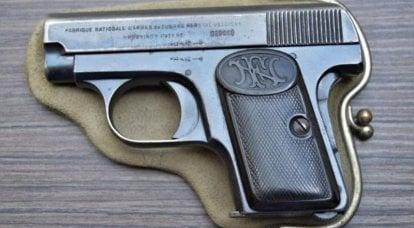 杀死弗朗茨·斐迪南大公的手枪