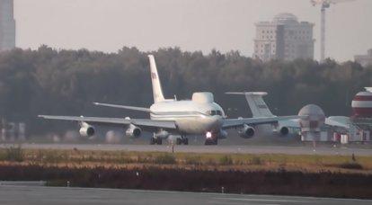"""""""Kıyamet"""" uçağından hırsızlık durumunda yeni koşullar ortaya çıktı"""
