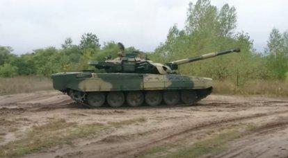 Un video de las pruebas del tanque T-72MP desarrollado por Kharkov KBM apareció en la web