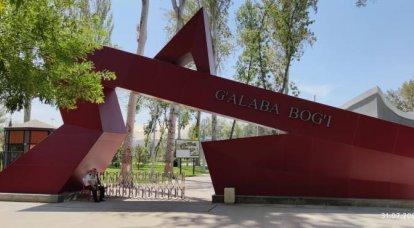 Tashkent. August 2021. Memory of the Great Patriotic War