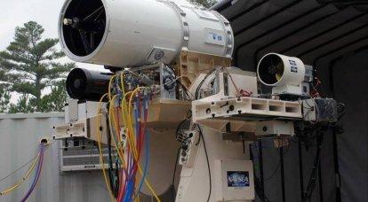 レーザーコンプレックスXN-1 LaWS / AN / SEQ-3(米国)