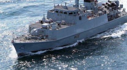 Kiew beabsichtigt, zwei britische Minensuchboote der Sandown-Klasse zu kaufen