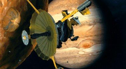 ROSKOSMOS: to find life on Jupiter