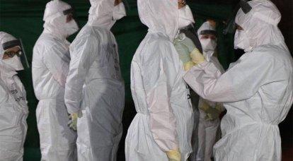 EUA anunciaram oficialmente a retirada da Organização Mundial da Saúde