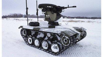 """व्लादिमीर के पास परीक्षण किया जाएगा सैन्य परिसर """"Nerekhta"""""""