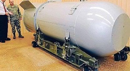 アメリカで最後の超爆弾が解体されました