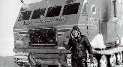 """Barcos de la Antártida: """"Dios está con nosotros, organizador del partido y"""" Kharkovchanka """""""