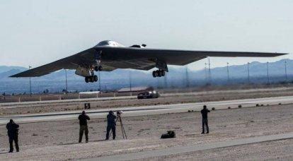 Spirit stealth bomber B-2: UFO vs Air Defense
