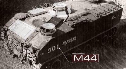 M44装甲运兵车(美国)