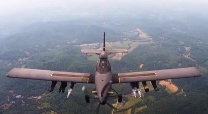 Un avion d'attaque léger pour l'Azerbaïdjan fait l'objet d'une enquête du FBI
