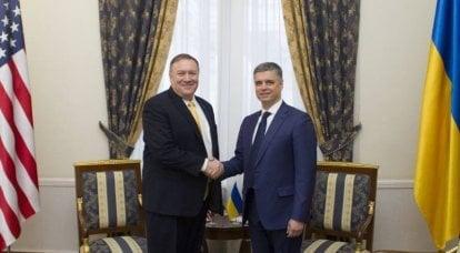 우크라이나 외무부 장관 : 민스크 협약 수정