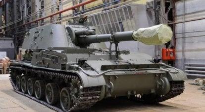 "Modernize edilmiş ACS 2S3M ""Akatsiya"" nın ilk partisi Savunma Bakanlığına teslim edildi"