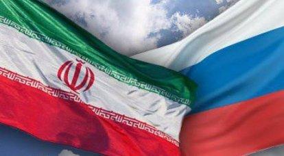 İran yaklaşıyor!