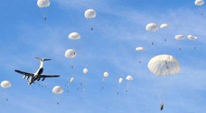 Rusia celebra el Día de las Fuerzas Aerotransportadas