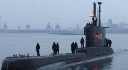 Das U-Boot der indonesischen Marine verschwindet während der Übungen in der Region Bali