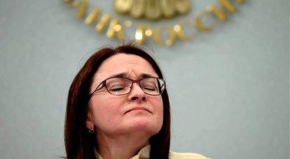 米国の制裁措置さえ必要とされていない:SiluanovとNabiullinaはロシア経済を台無しにするだろう