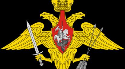 Stratejik Füze Kuvvetleri Haberleri