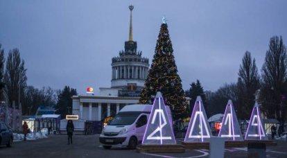콜로라도 바퀴벌레의 노트. 모든 우크라이나 인은 응급 처치 키트가 있어야하며 새해에 고기를 먹지 않아야합니다!