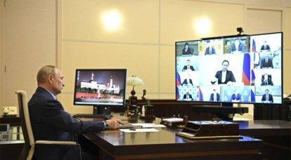 责任人短缺:人员短缺阻碍了俄罗斯的垂直权力