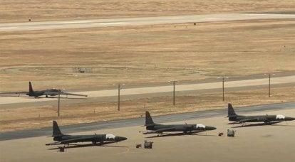 65 años en las filas: el avión espía estadounidense U-2 tiene nuevas oportunidades