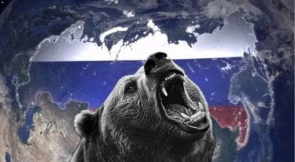 """A relação da Rússia com outros países: """"fazer amizade"""" ou colonizar"""