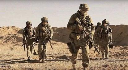 Comment la «nouvelle unité des forces spéciales très secrètes» est-elle apparue en Russie? TURAN
