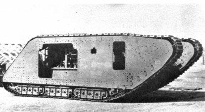 """Panzer """"IF"""" verschiedener Zeiten und Völker"""