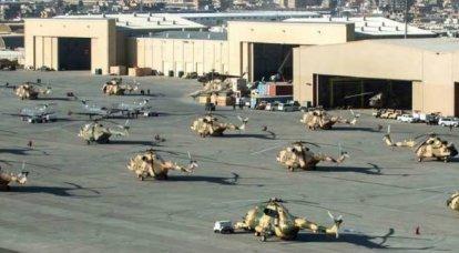 अफगानिस्तान से पड़ोसी देशों के लिए उड़ान भरने वाले विमानों की गिनती की गई है