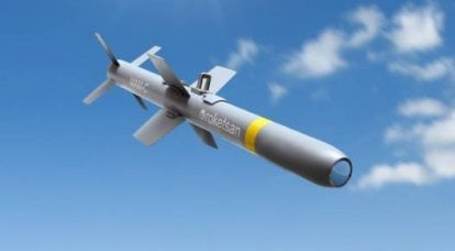 "Roketsan MAM-T bomb. New weapon for ""Bayraktars"""
