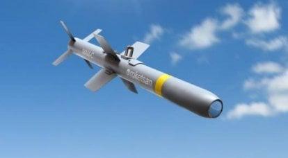 "Bomba Roketsan MAM-T. Nova arma para ""Bayraktars"""