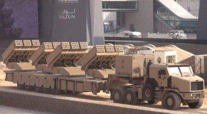 MLRS di Jobaria Defense Systems: non brillano i contratti