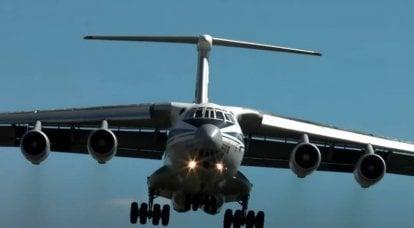 IL-76。 半个世纪的天空