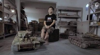 중국산 : Celestial 엔지니어가 XNUMX 차 세계 대전 탱크의 무선 조종 복제품을 만듭니다.