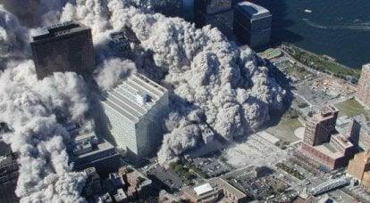 """911照片发布于今年3月的2010(美国""""Cryptome"""")"""
