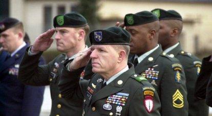 ABD Ordusu Özel Kuvvetler