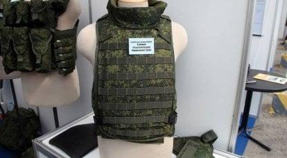 Moderne kombinierte Waffenkörperpanzerung der russischen Armee