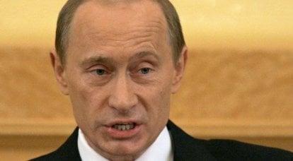 武装部队改革 - 从美国和莫斯科看