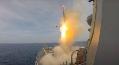 Legisladores dos EUA exigem equipar navios com mísseis de cruzeiro nucleares