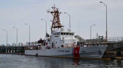 Dipartimento di Stato degli Stati Uniti: le imbarcazioni di classe American Island rafforzeranno il potenziale della Marina ucraina nel Mar Nero