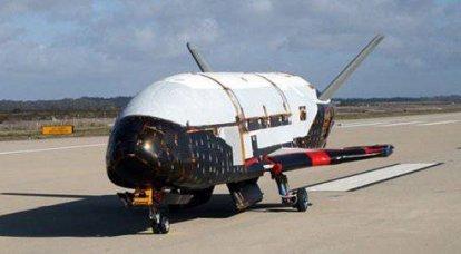 シークレットX-37Bが「消える」